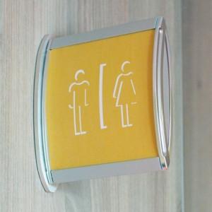 Plaque de porte Braille WC HOMME